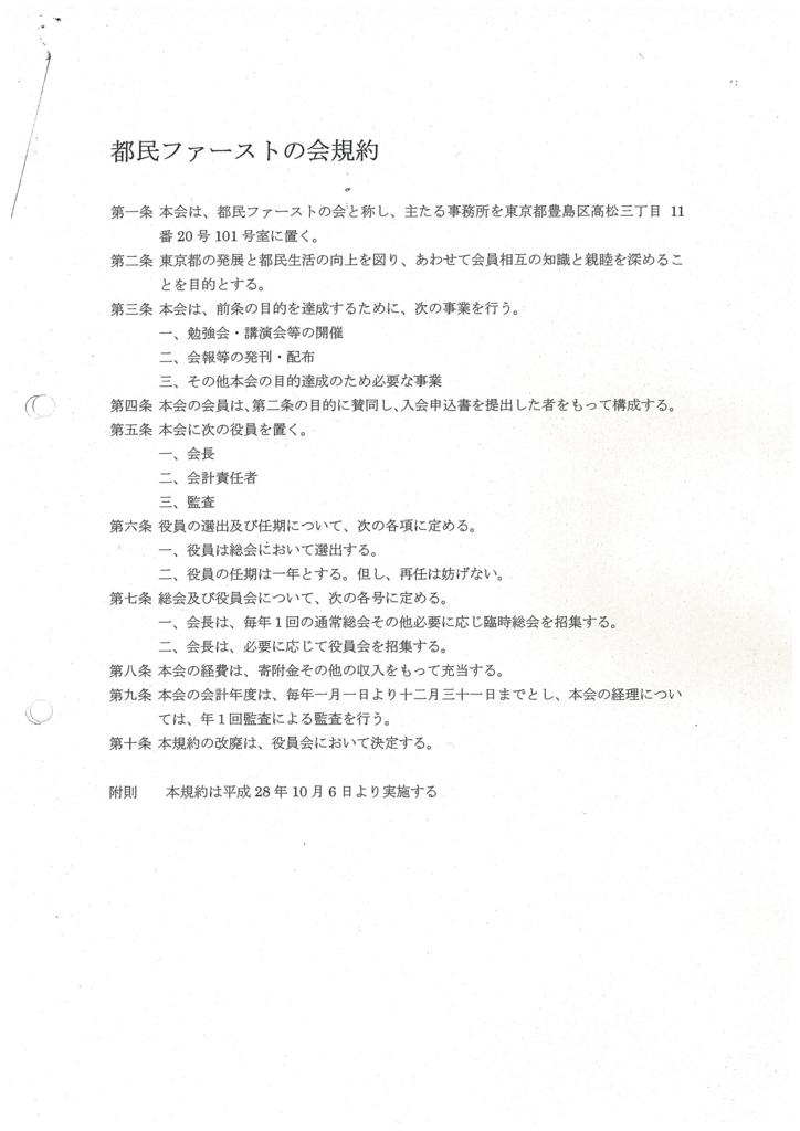f:id:michsuzuki:20170920013610j:plain