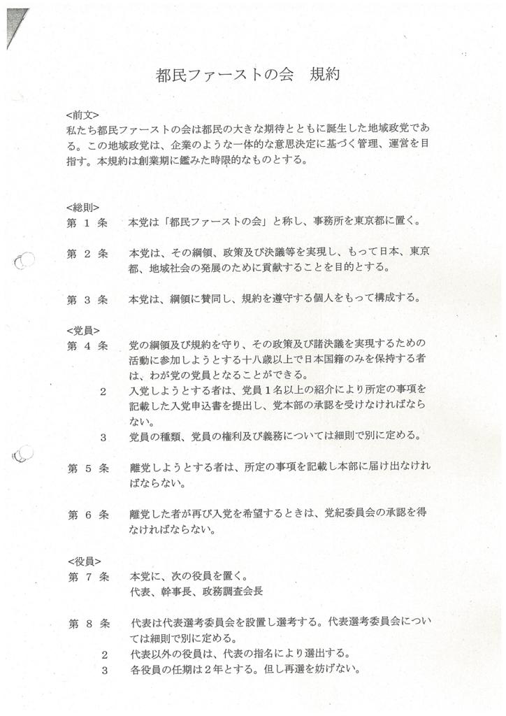 f:id:michsuzuki:20170920013702j:plain