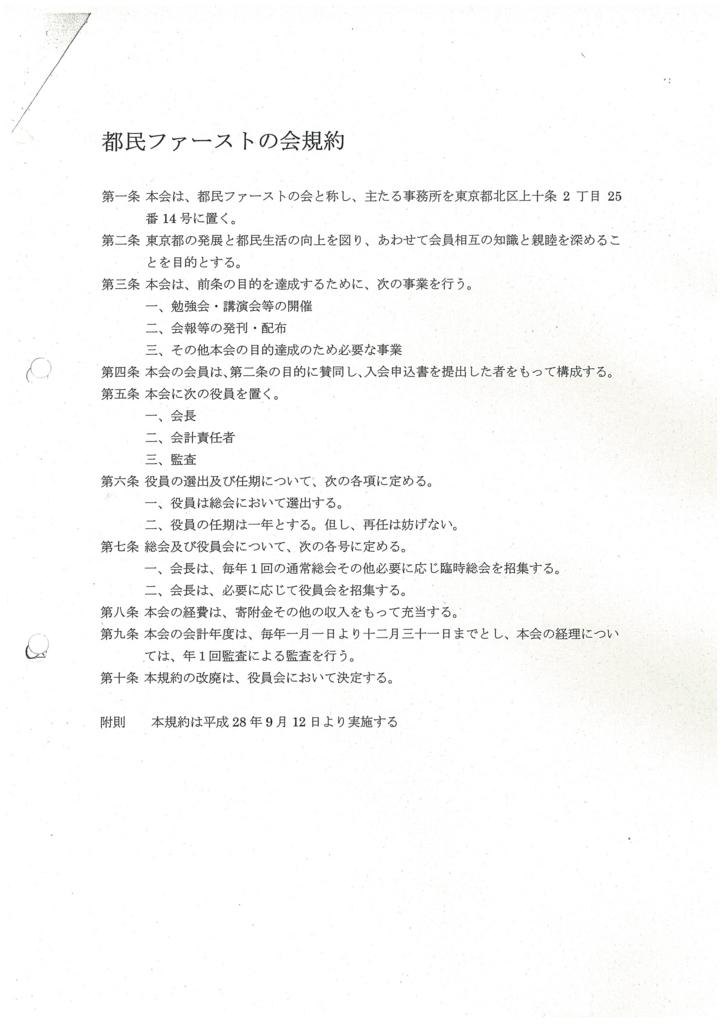 f:id:michsuzuki:20170920020117j:plain