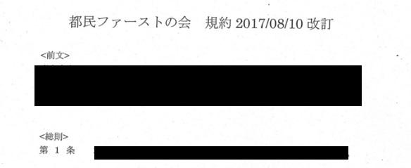 f:id:michsuzuki:20170920110900j:plain