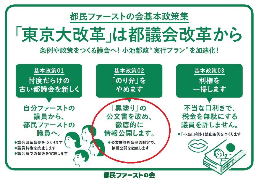 f:id:michsuzuki:20170920193002j:plain
