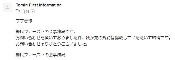 f:id:michsuzuki:20170922161709p:plain