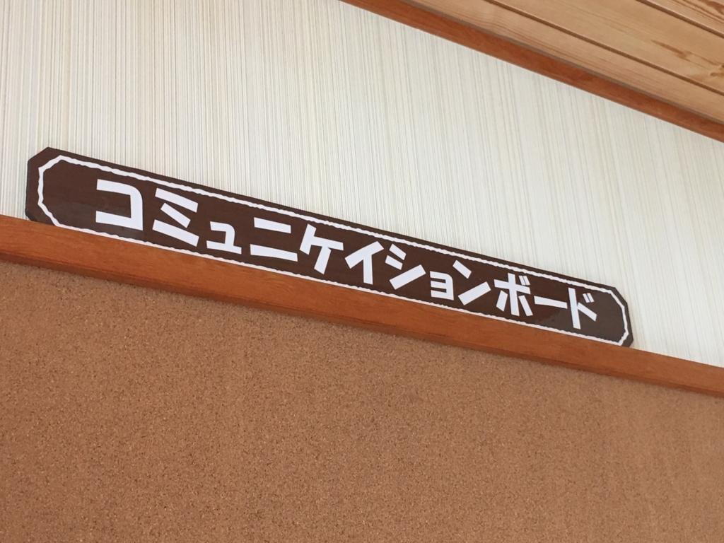 f:id:michsuzuki:20171001100419j:plain