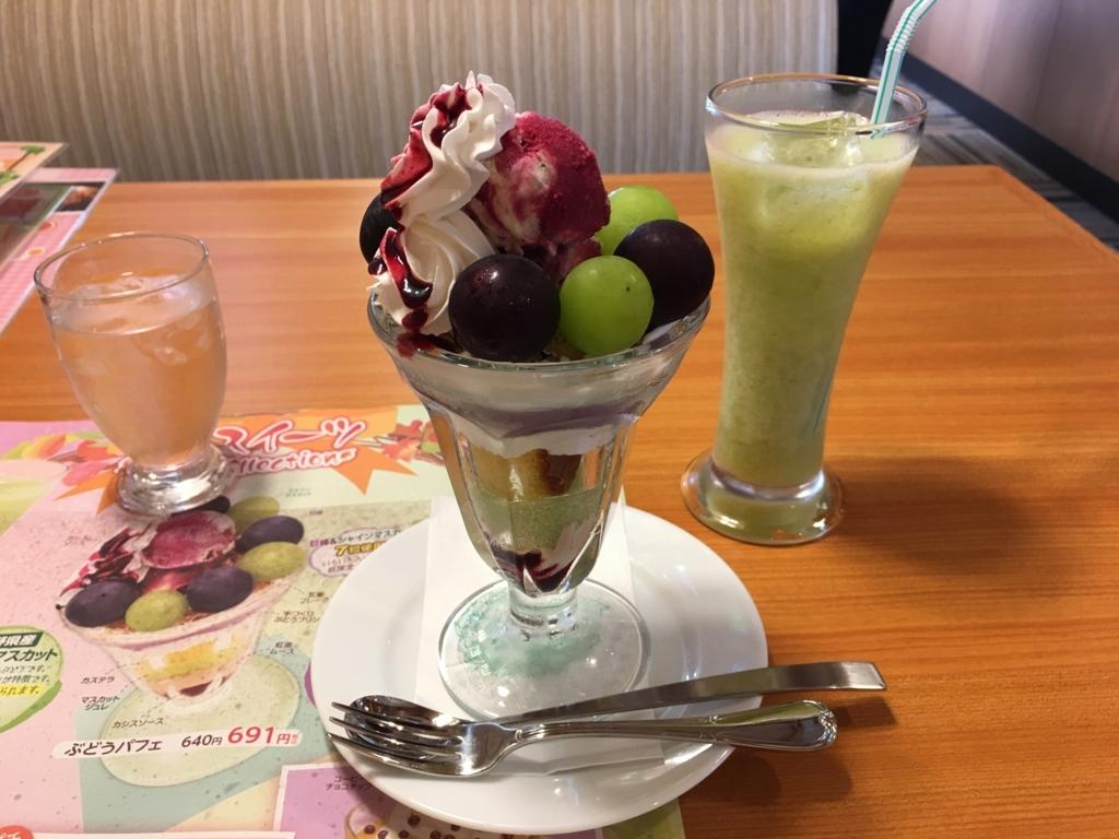 f:id:michsuzuki:20171001112822j:plain
