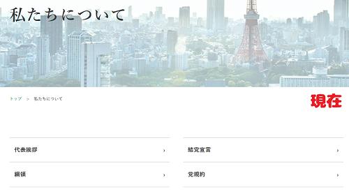 f:id:michsuzuki:20171025125556p:plain