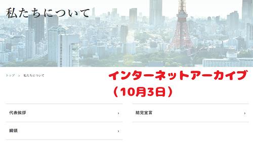 f:id:michsuzuki:20171025125628p:plain