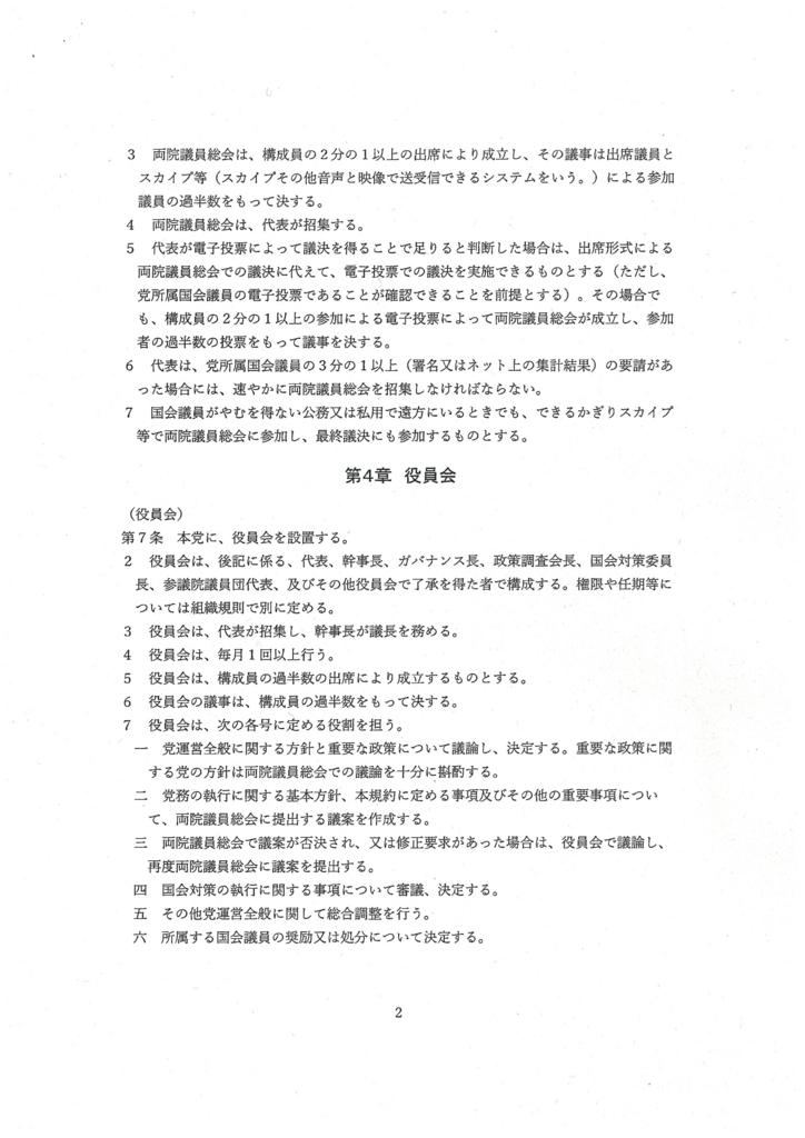 f:id:michsuzuki:20171029233120j:plain