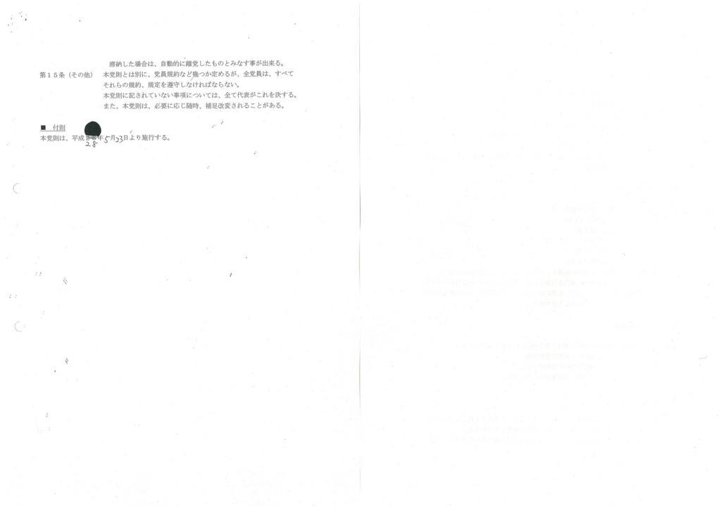 f:id:michsuzuki:20171114190703j:plain