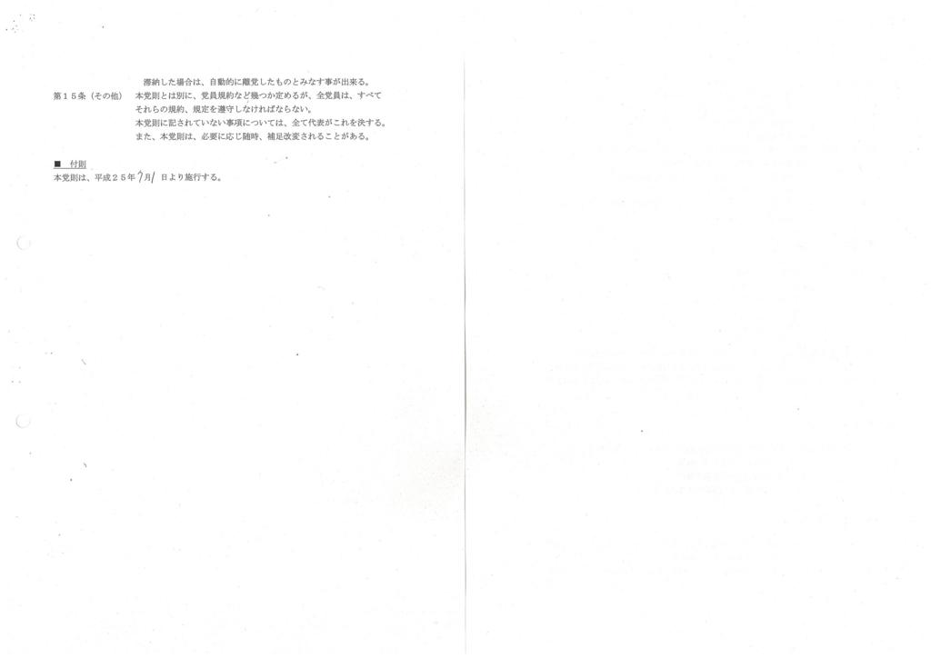 f:id:michsuzuki:20171114190825j:plain