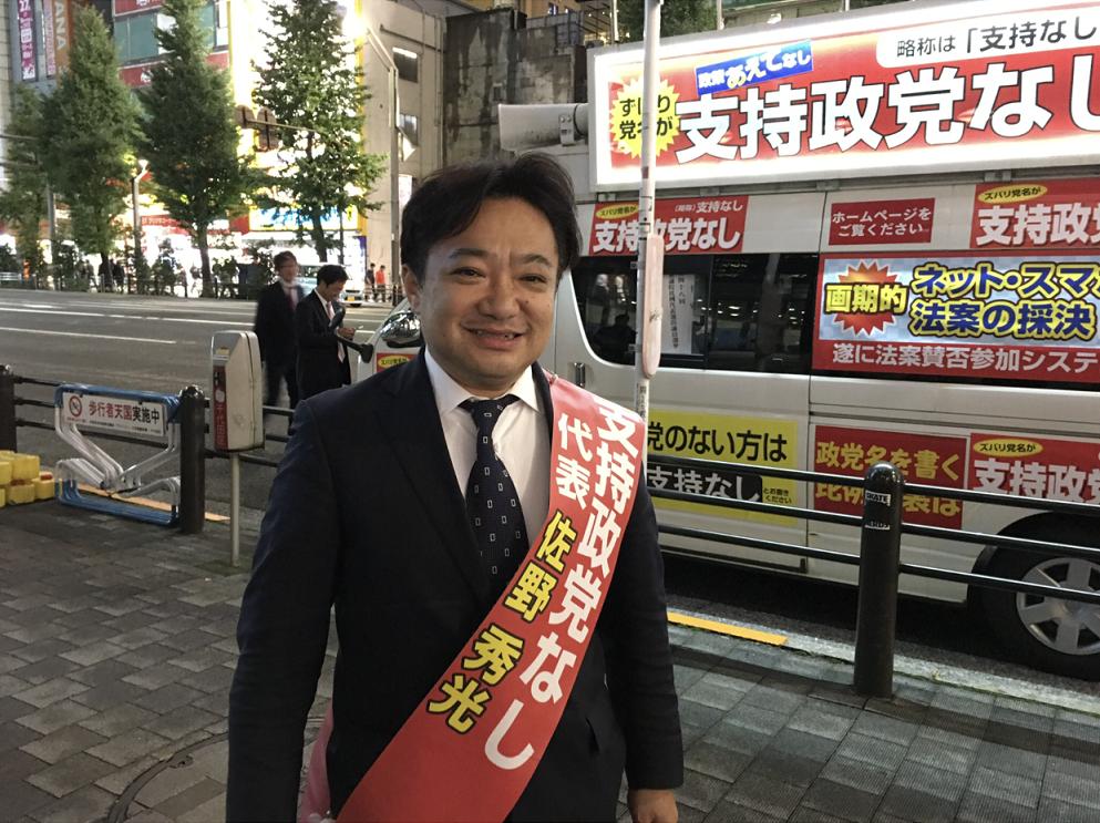f:id:michsuzuki:20171114191746p:plain