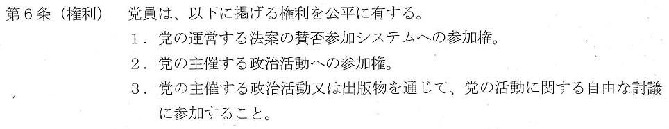 f:id:michsuzuki:20171114193447j:plain