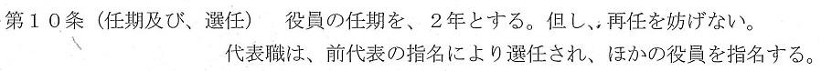 f:id:michsuzuki:20171114194001j:plain