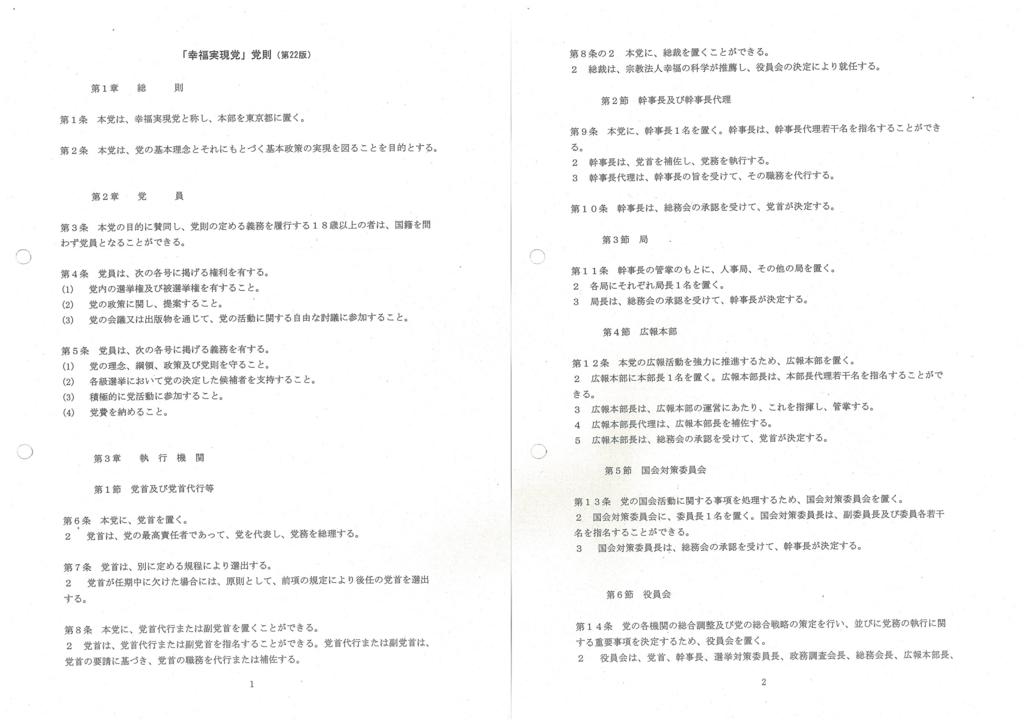 f:id:michsuzuki:20171115195320j:plain