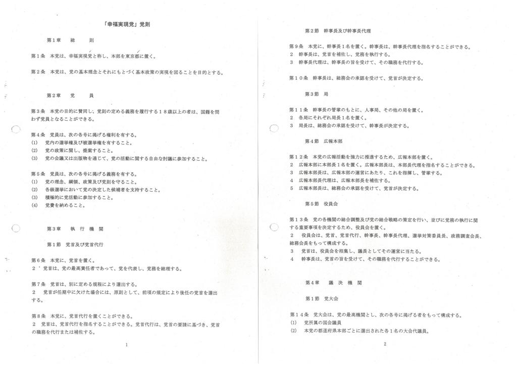 f:id:michsuzuki:20171115195333j:plain