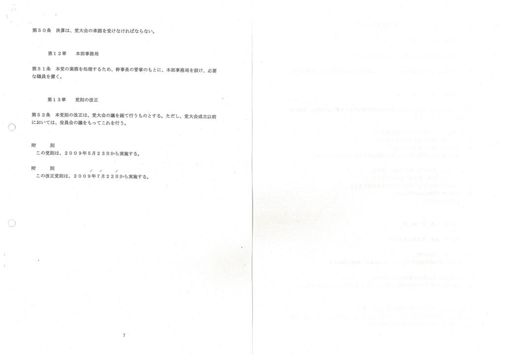 f:id:michsuzuki:20171115195352j:plain