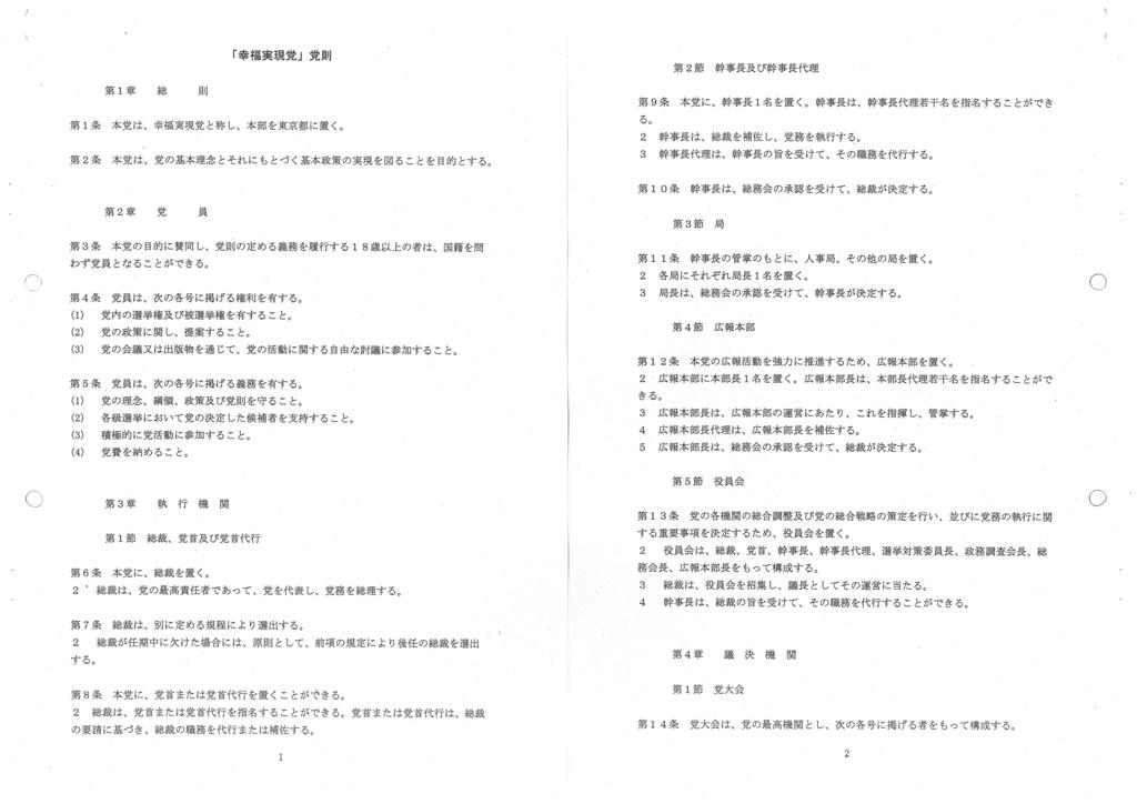 f:id:michsuzuki:20171115195357j:plain
