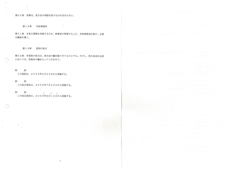 f:id:michsuzuki:20171115195411j:plain