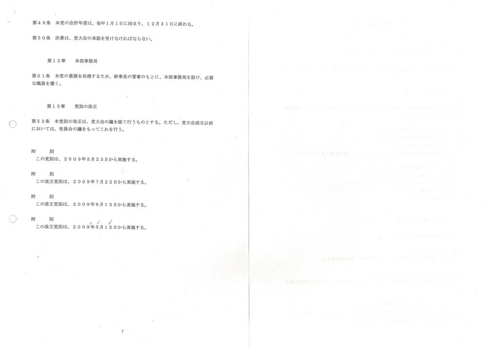 f:id:michsuzuki:20171115195424j:plain