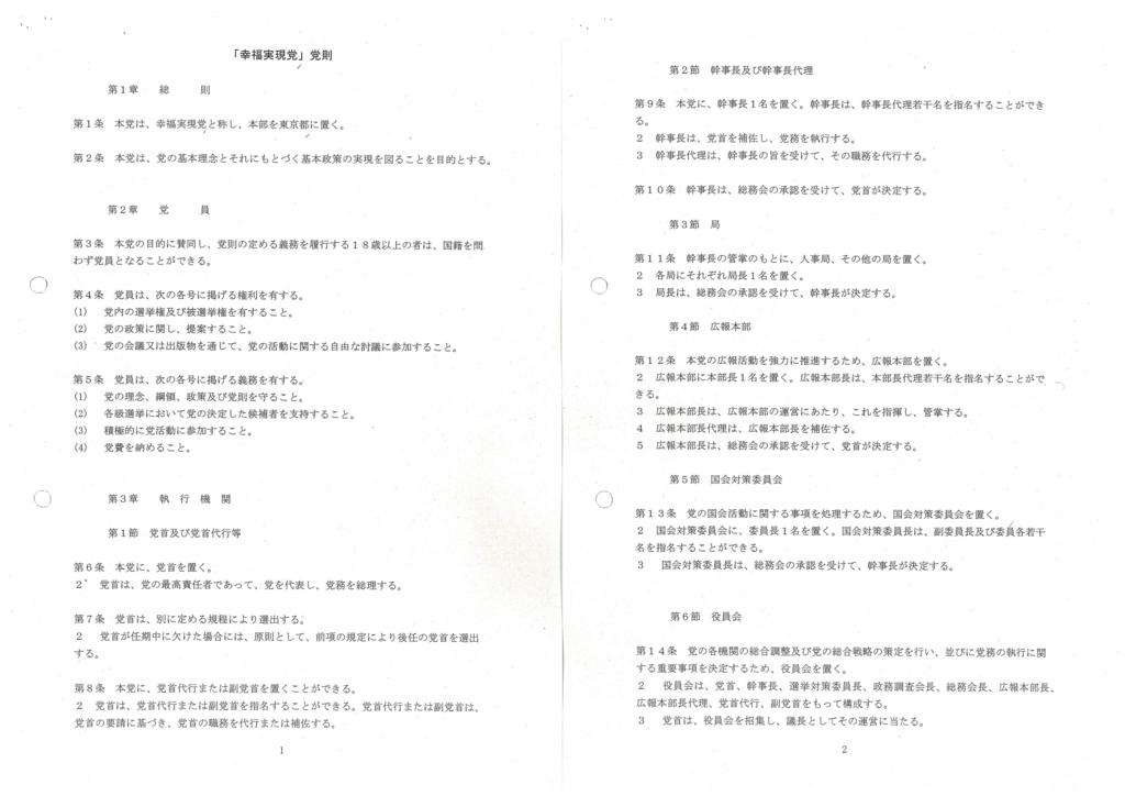f:id:michsuzuki:20171115195427j:plain