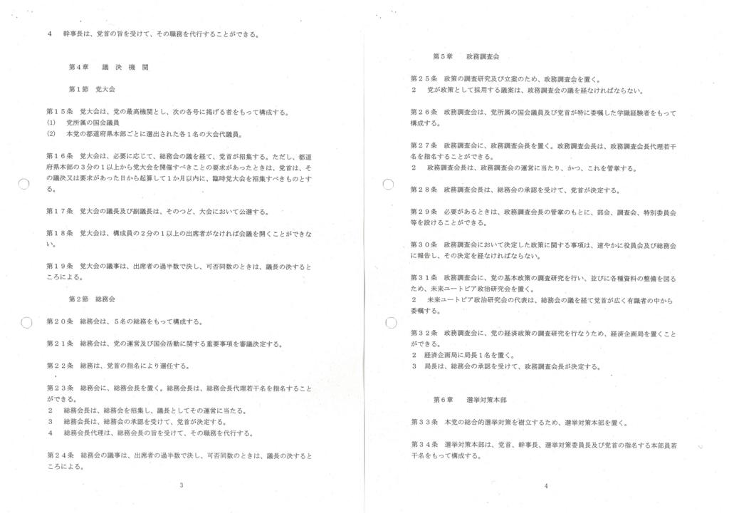 f:id:michsuzuki:20171115195431j:plain