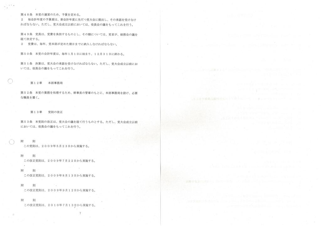 f:id:michsuzuki:20171115195436j:plain