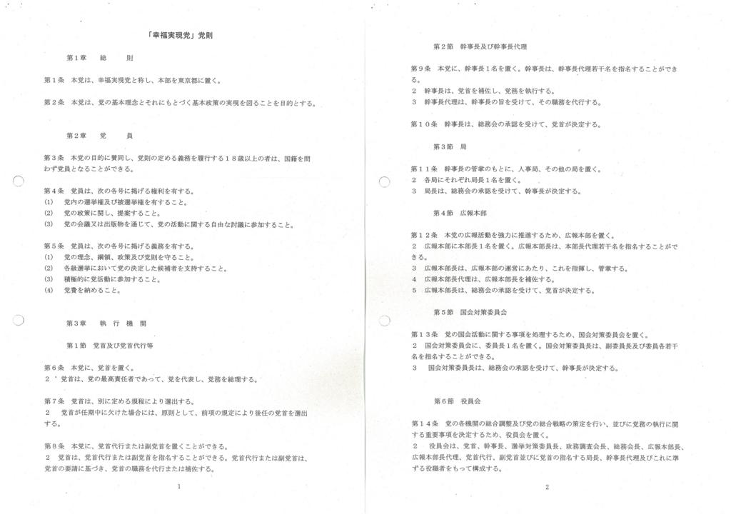 f:id:michsuzuki:20171117153655j:plain