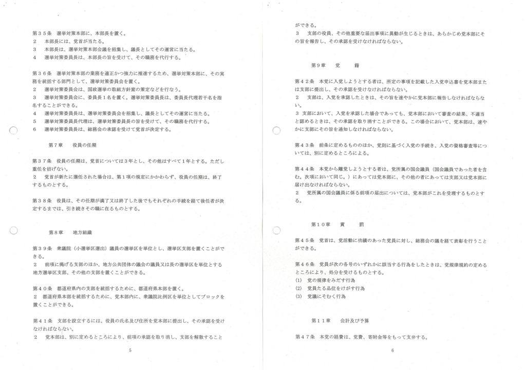 f:id:michsuzuki:20171117153702j:plain
