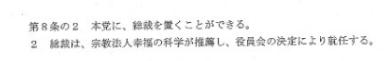 f:id:michsuzuki:20171117163728p:plain