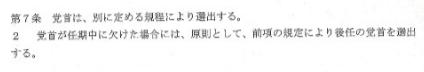 f:id:michsuzuki:20171117170326p:plain