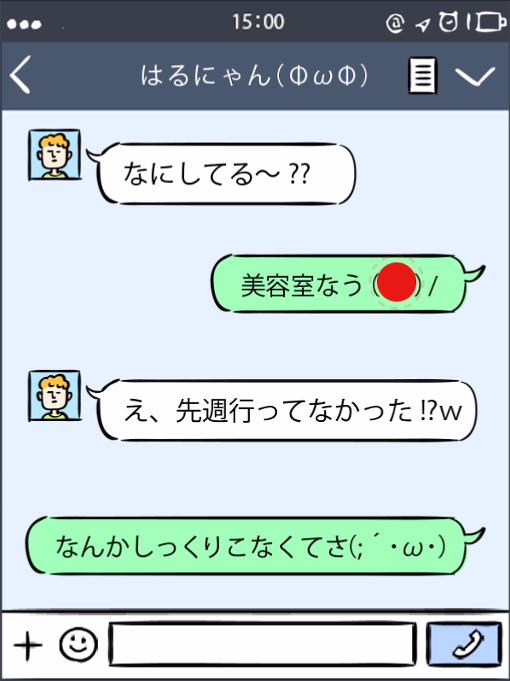 f:id:michsuzuki:20171214132653p:plain