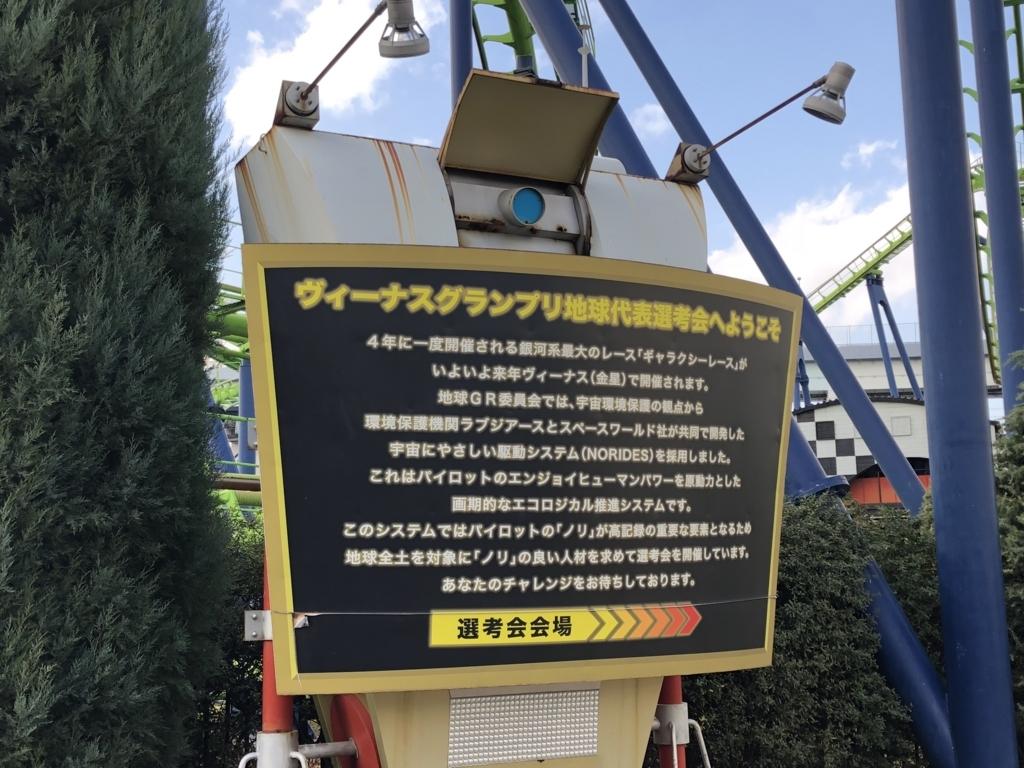 f:id:michsuzuki:20171231133727j:plain