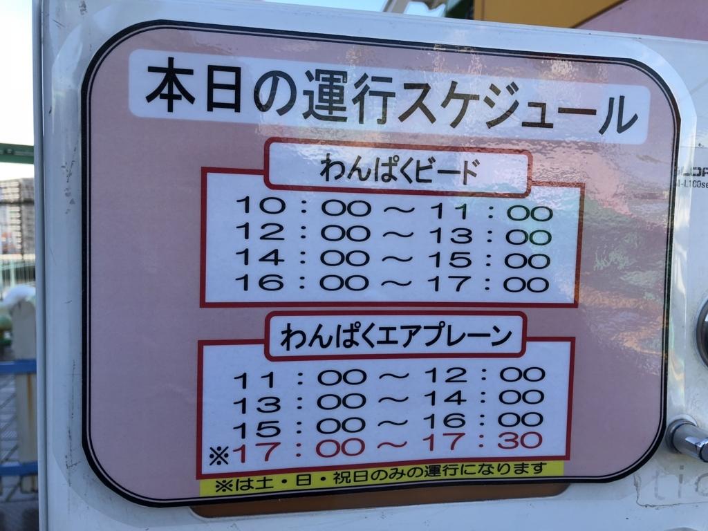 f:id:michsuzuki:20180110140049j:plain