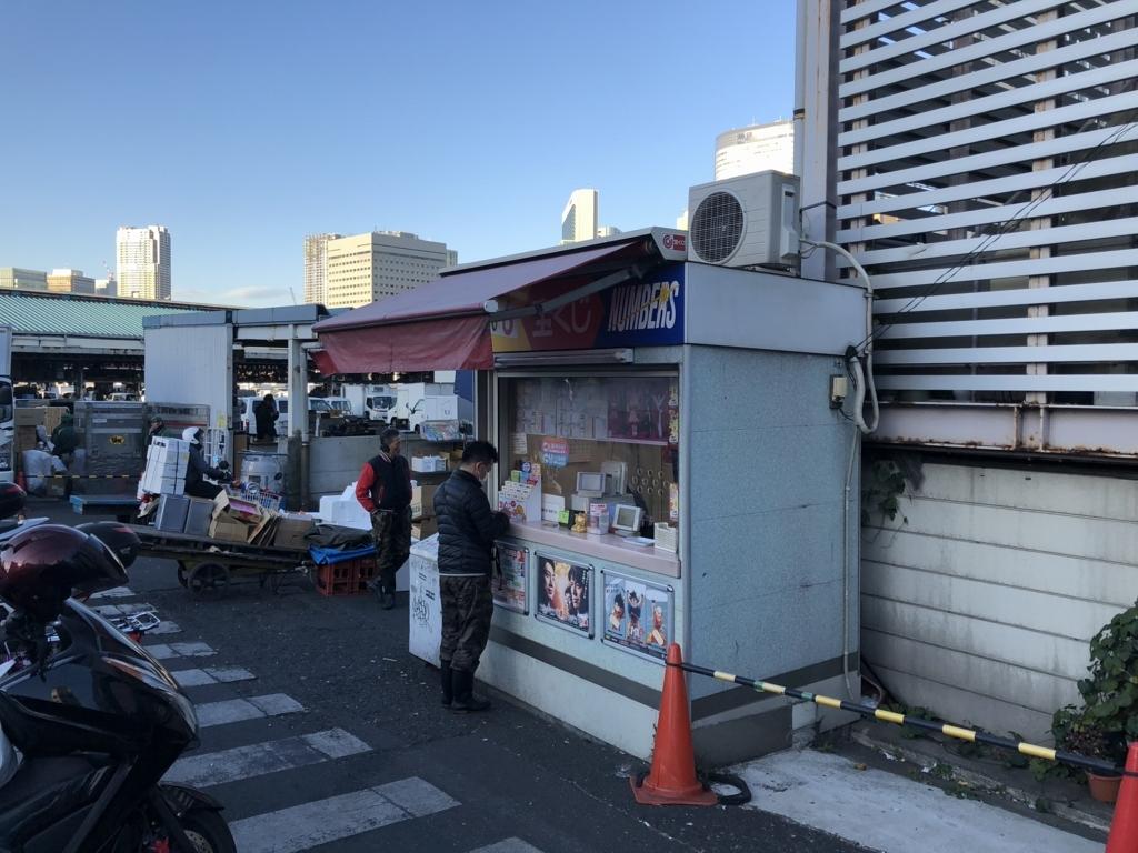 f:id:michsuzuki:20180115080456j:plain