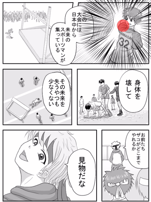 f:id:michsuzuki:20180125122647p:plain