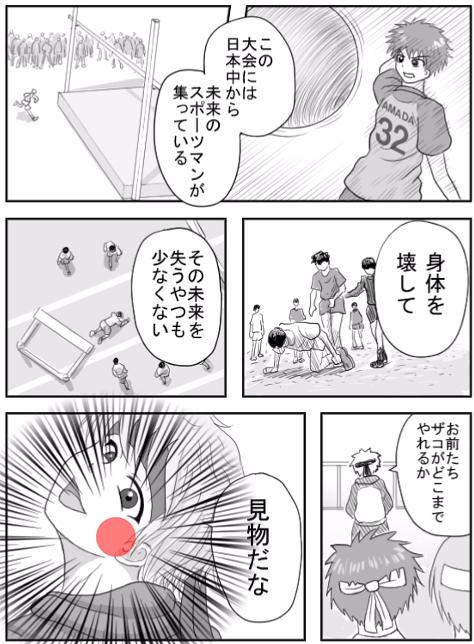 f:id:michsuzuki:20180125122806p:plain
