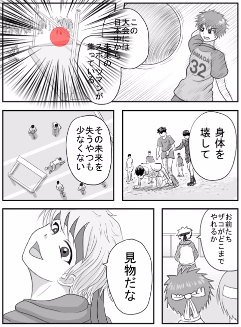 f:id:michsuzuki:20180125122959p:plain