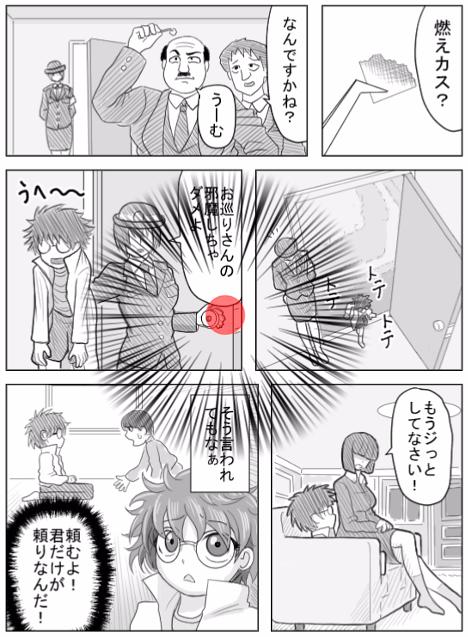 f:id:michsuzuki:20180125123453p:plain