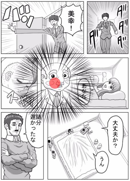 f:id:michsuzuki:20180125123652p:plain