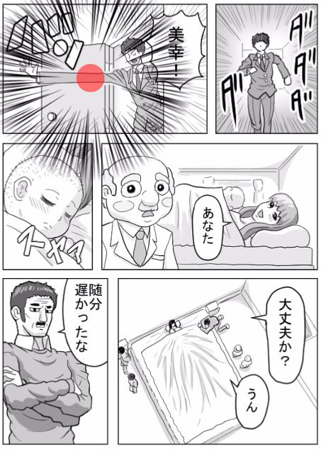 f:id:michsuzuki:20180125123802p:plain