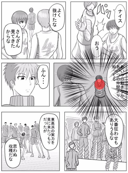 f:id:michsuzuki:20180125131358p:plain