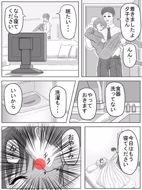 f:id:michsuzuki:20180125133228p:plain