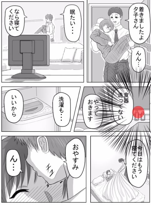 f:id:michsuzuki:20180125133507p:plain