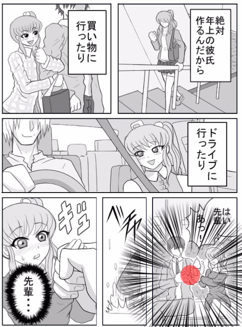 f:id:michsuzuki:20180125134427p:plain
