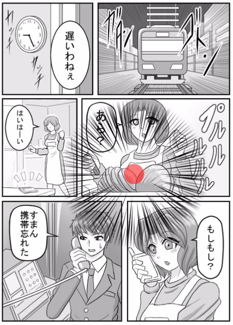 f:id:michsuzuki:20180125134608p:plain