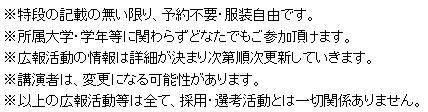 f:id:michsuzuki:20180314144951p:plain
