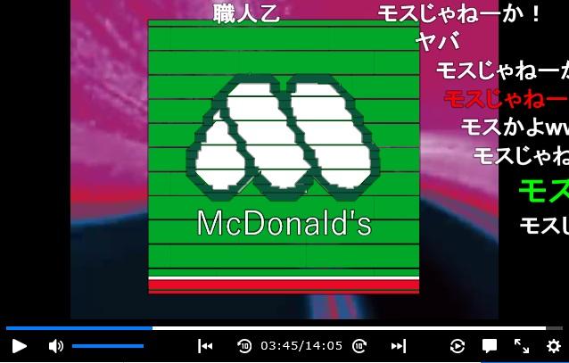 f:id:michsuzuki:20180410071717j:plain
