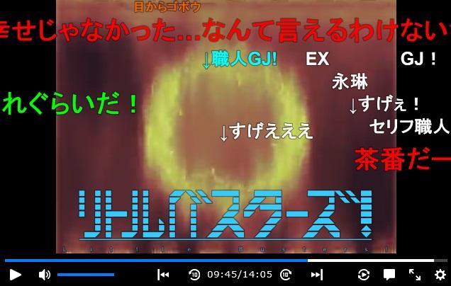 f:id:michsuzuki:20180410071727j:plain