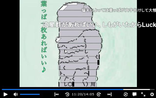 f:id:michsuzuki:20180410071732j:plain