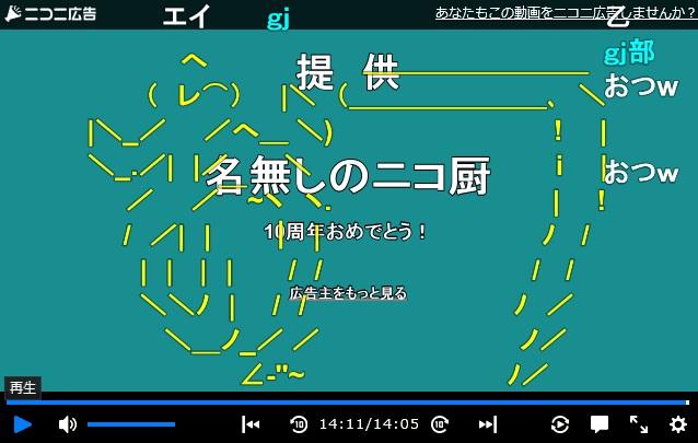 f:id:michsuzuki:20180410071738j:plain