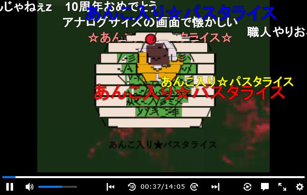 f:id:michsuzuki:20180411205407p:plain